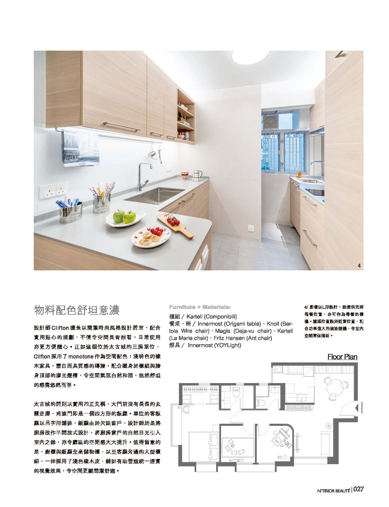 Interior Beaute TKS 04 April 2020 Issue Page 5