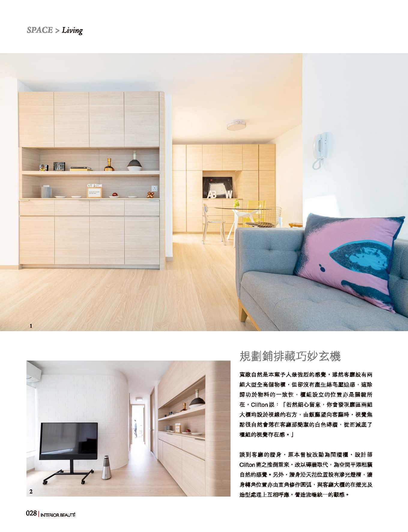 Interior Beaute TKS 04 April 2020 Issue Page 6