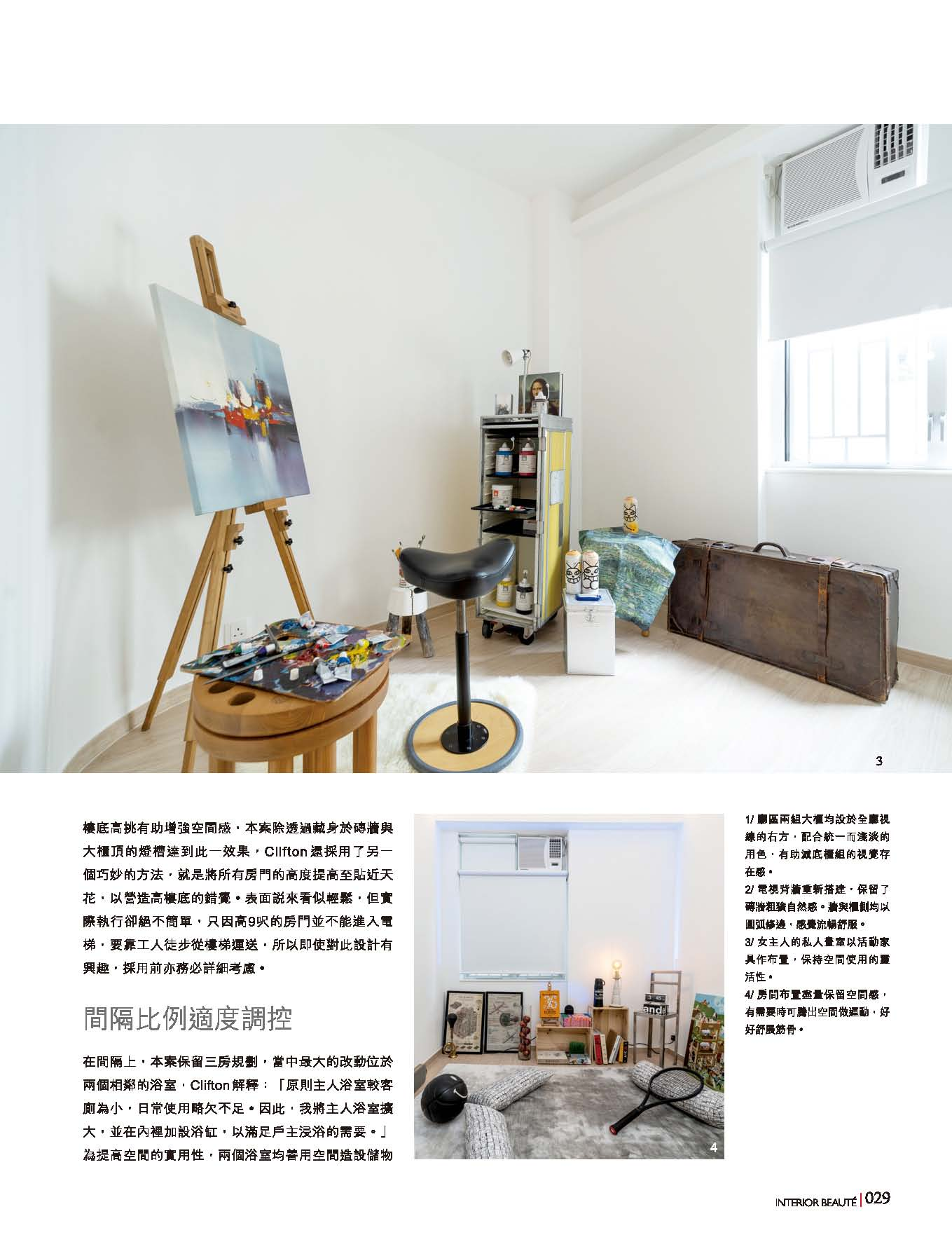 Interior Beaute TKS 04 April 2020 Issue Page 7
