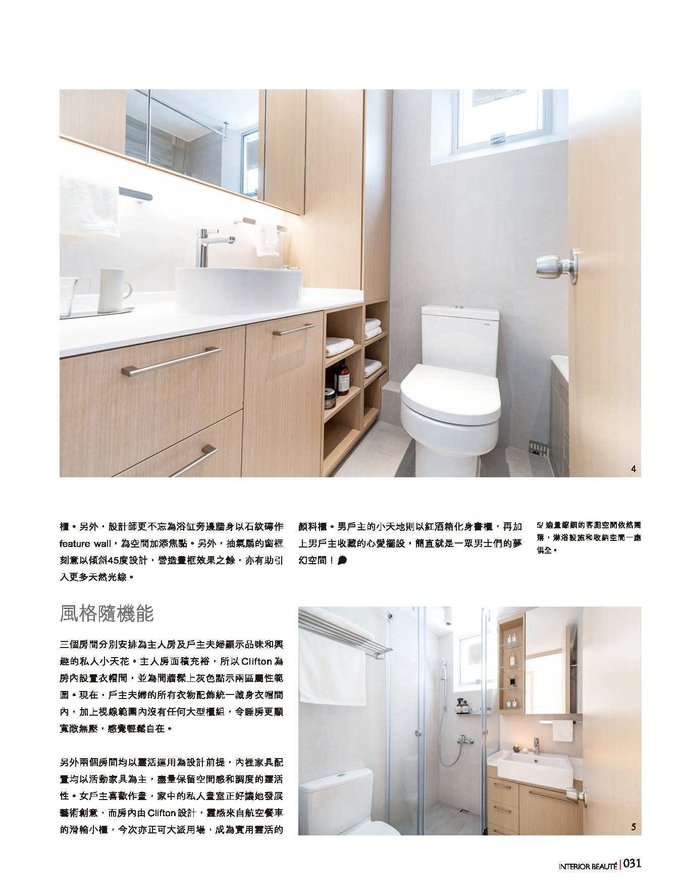 Interior Beaute TKS 04 April 2020 Issue Page 9