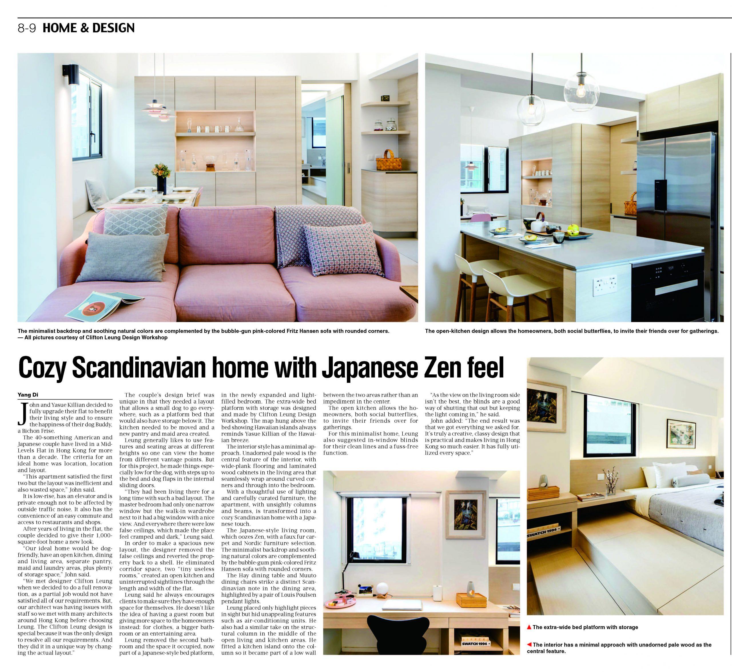 Shanghai Daily WLG 01 20200308