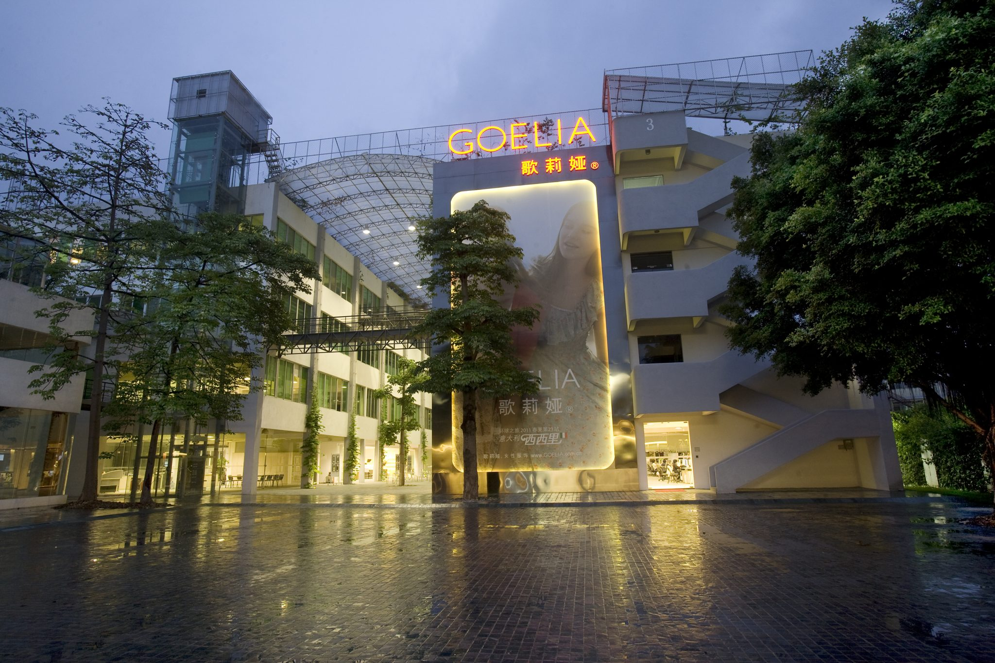 Goelia Headquarters