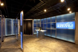 02of07 InteriorDesignHK RetailDesignHK