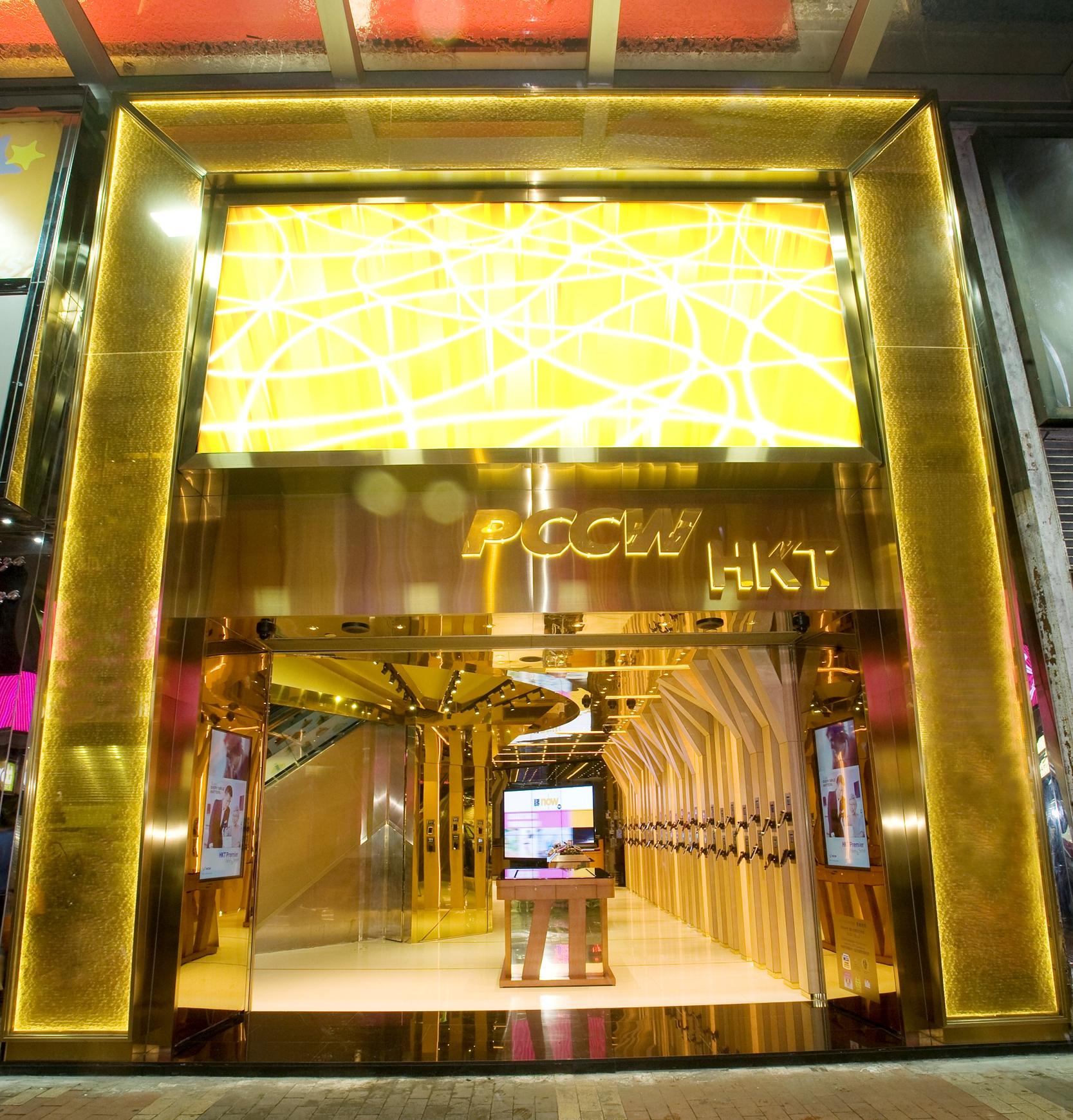 PCCW-HKT Flagship Store Mong Kok
