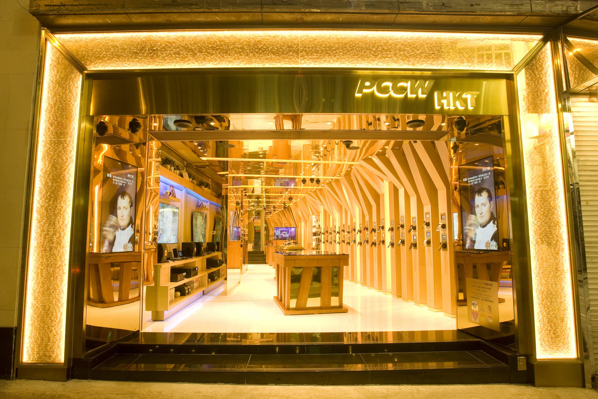 PCCW-HKT Telecom Flagship Store – Tsim Sha Tsui