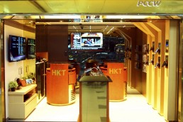 01of02 InteriorDesignHK TelecomShopdesign