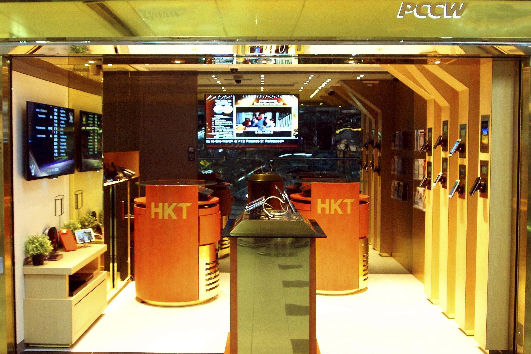 PCCW-HKT Store –  Kwai Chung