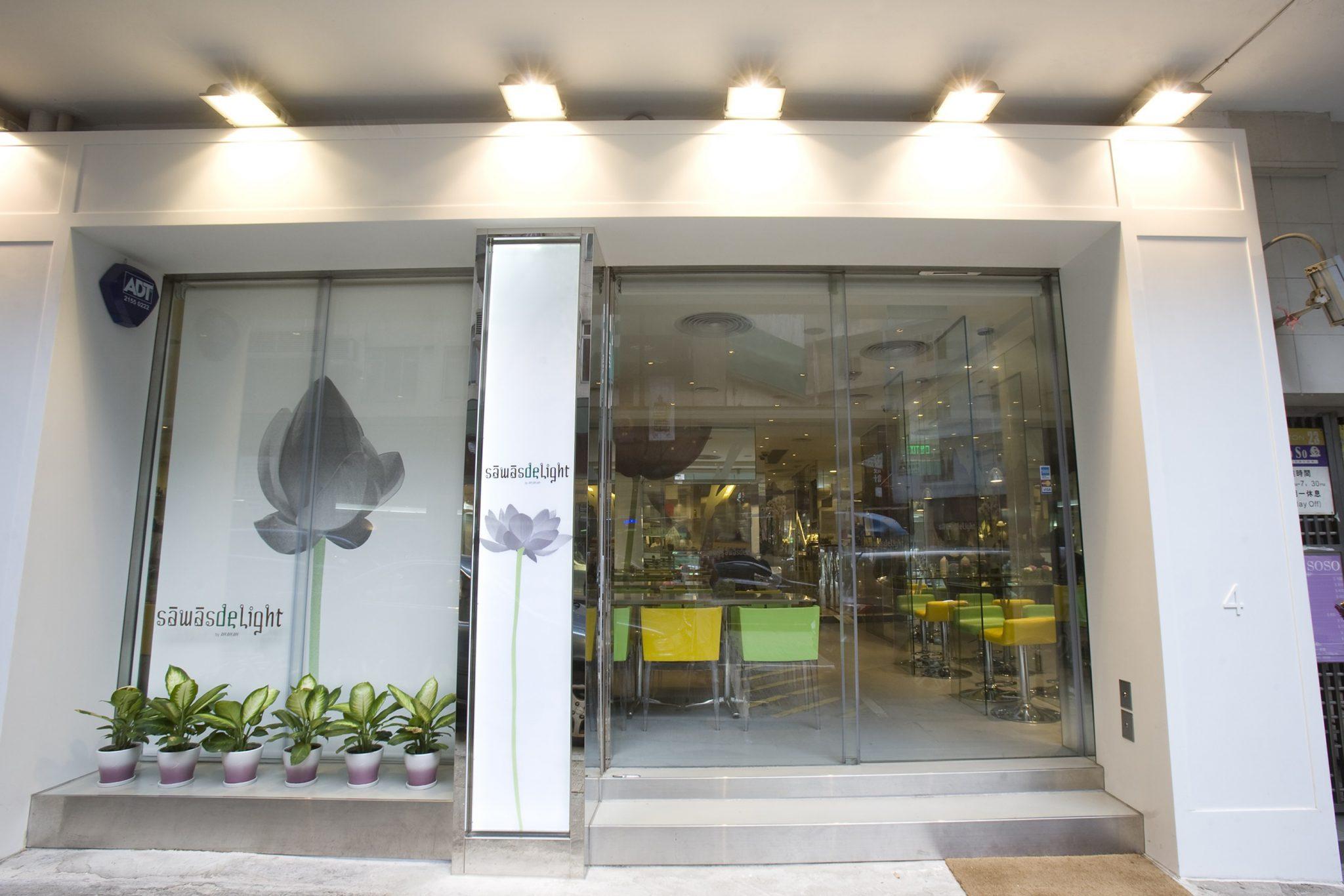 Sawadelight Restaurant – Causeway Bay