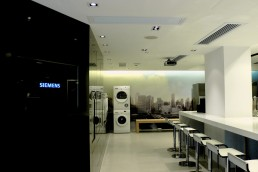 02of05 RetailBranding ShowroomDesign