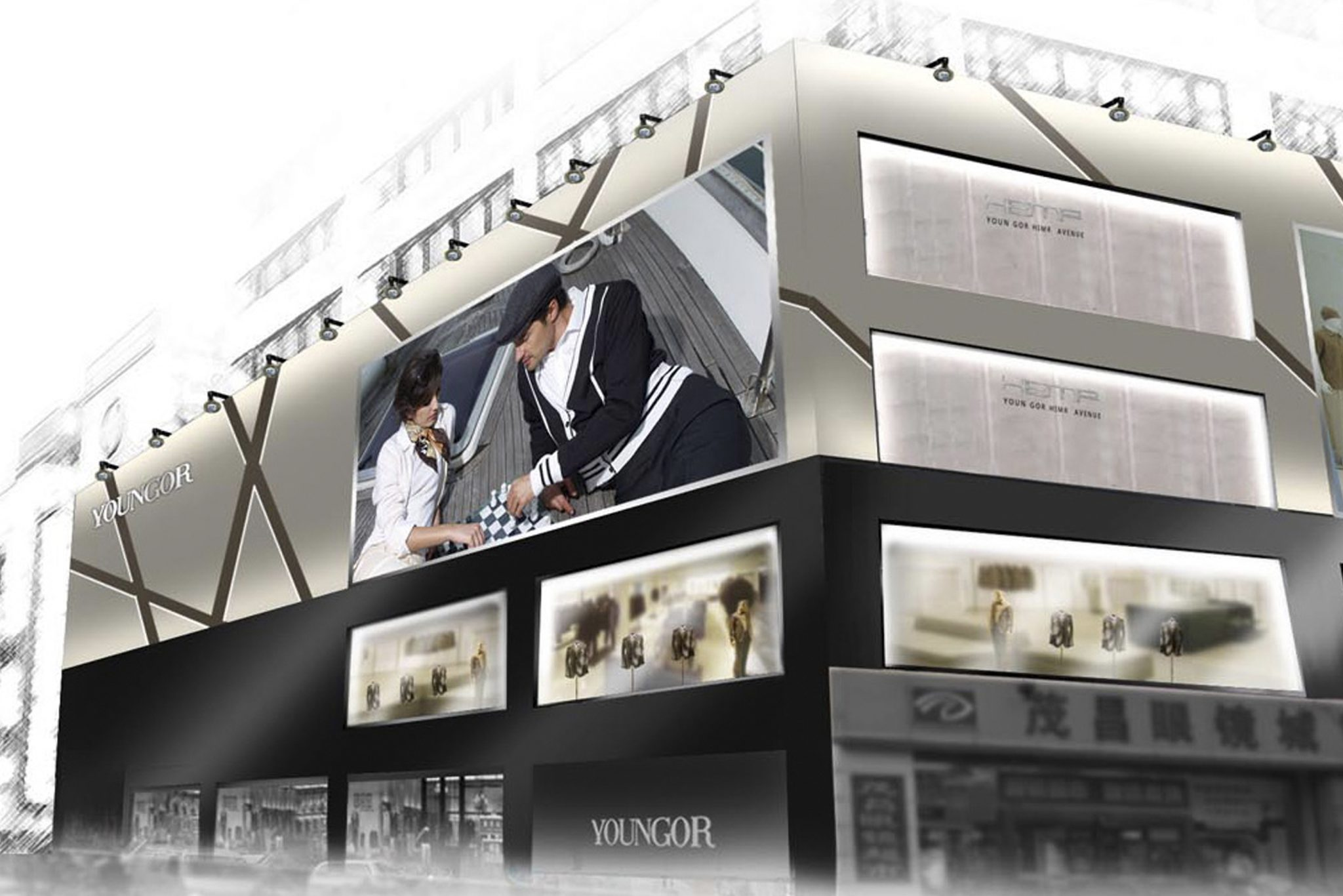 Youngor Concept Store – Ningbo, China
