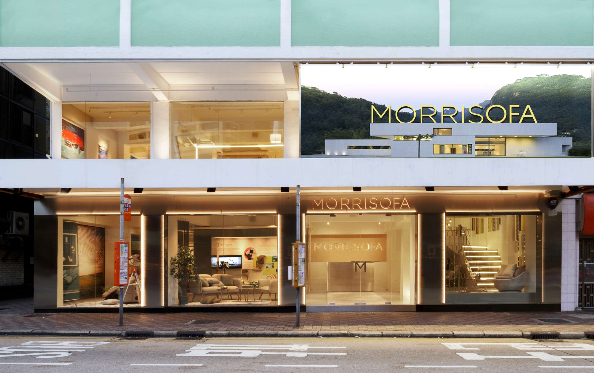 MorriSofa Concept Store
