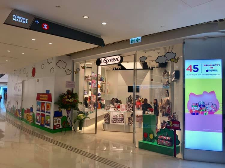 LeSportsac Retail Store – Yoho Mall, Yuen Long
