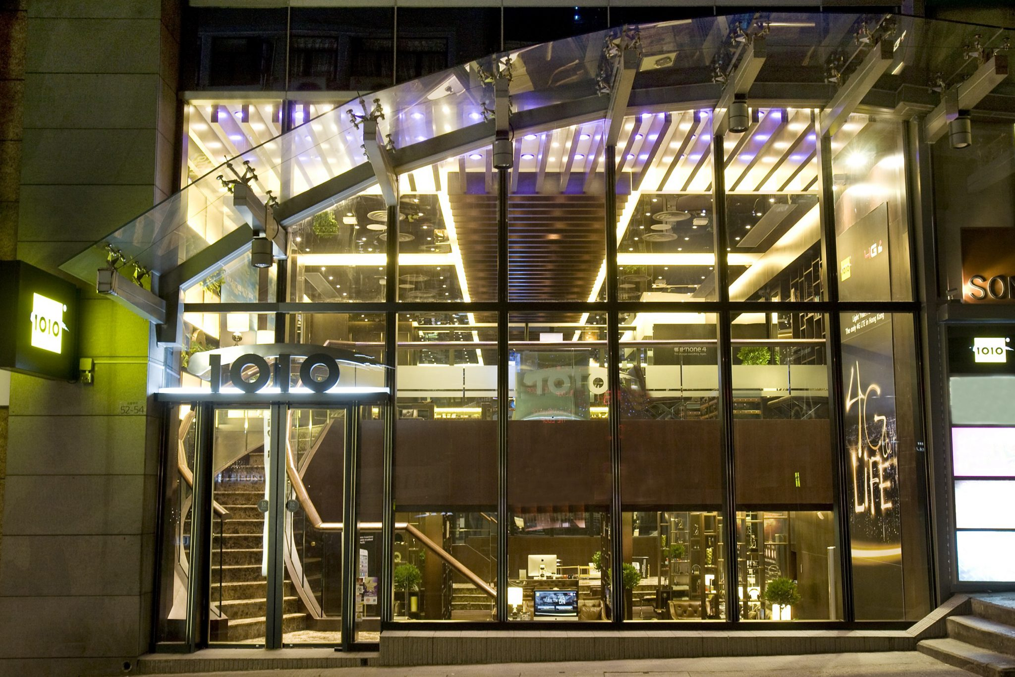 1O1O Flagship Store Central