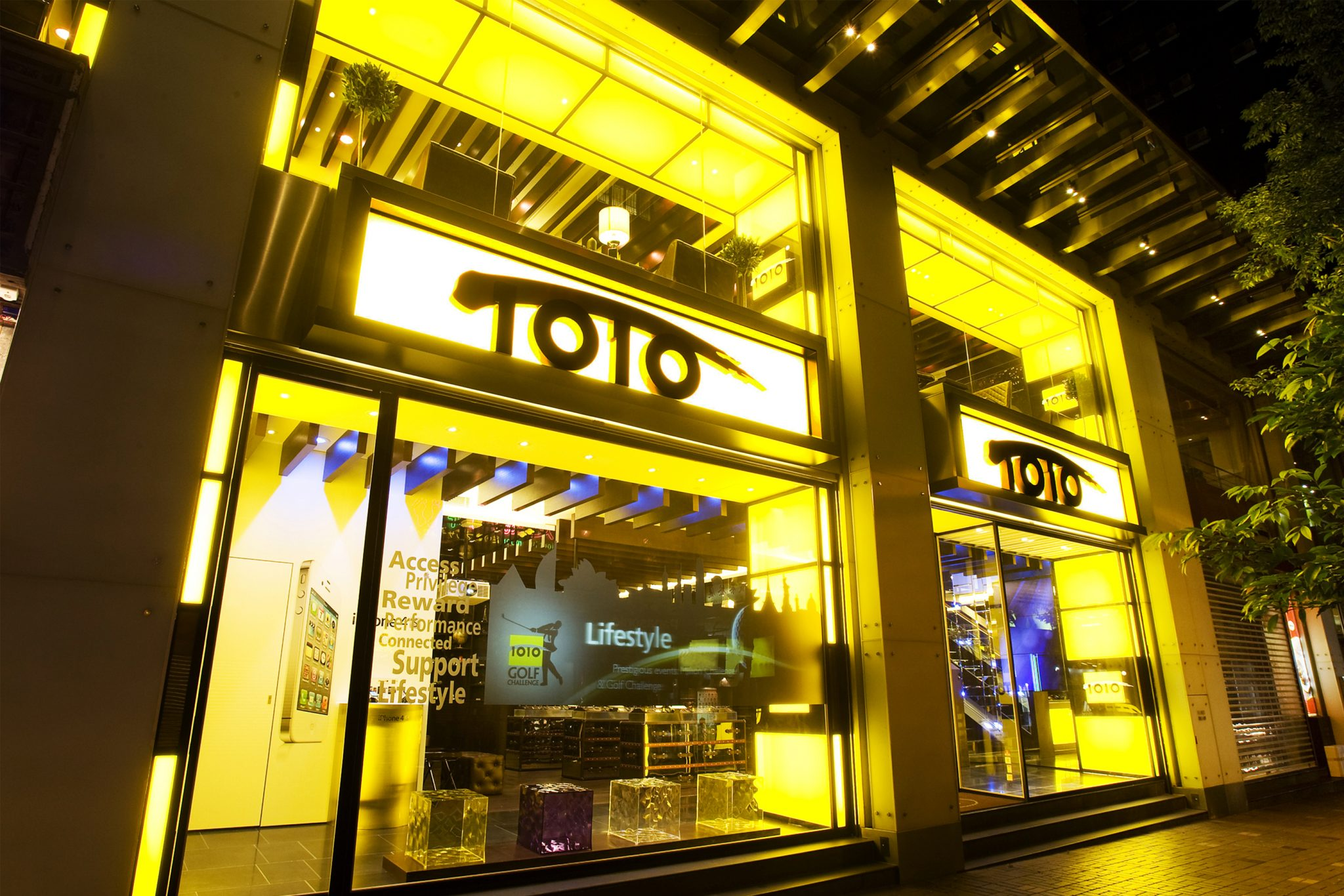 1O1O Telecom Flagship Store – Tsim Sha Tsui