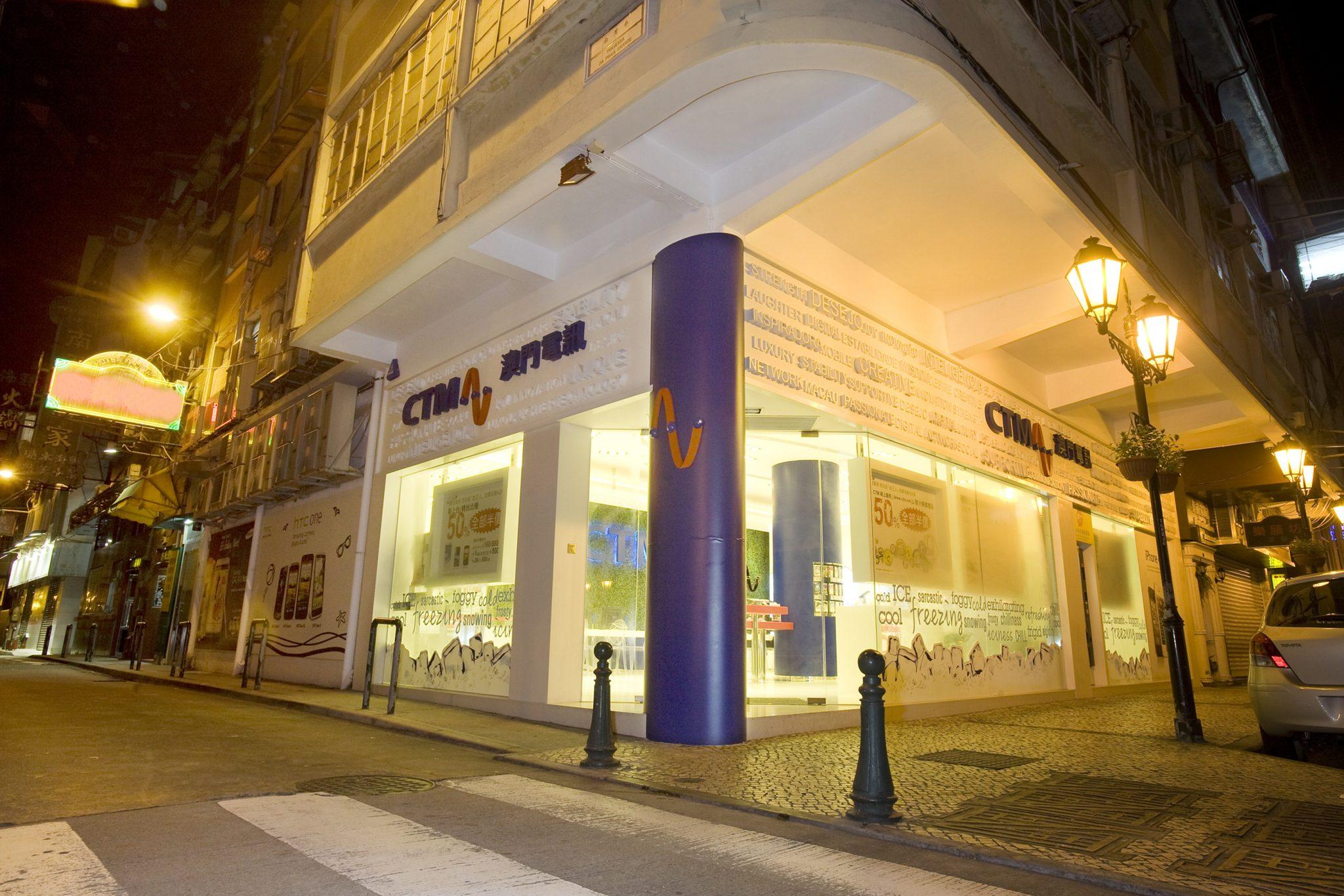 CTM Concept Store A
