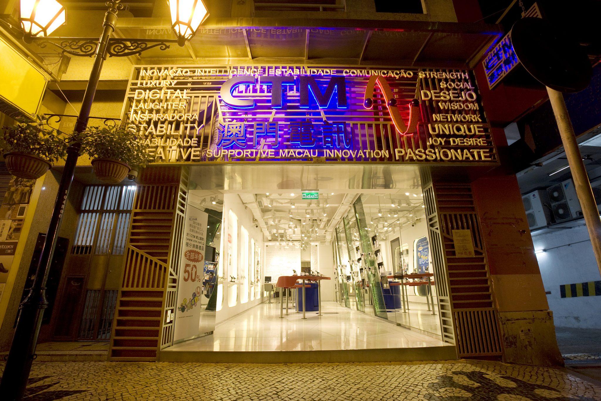 CTM Concept Store –  Macau