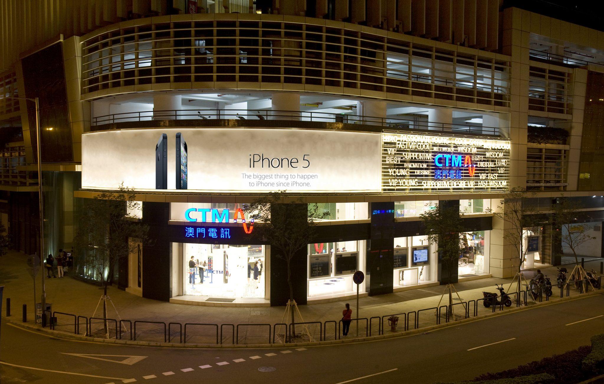 CTM Telecom Flagship Store – Praia, Macau
